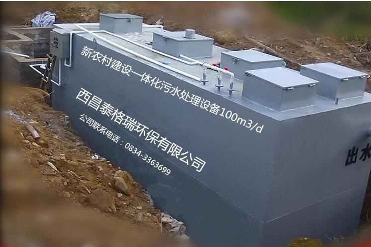 吴江一体化医疗污水处理设备