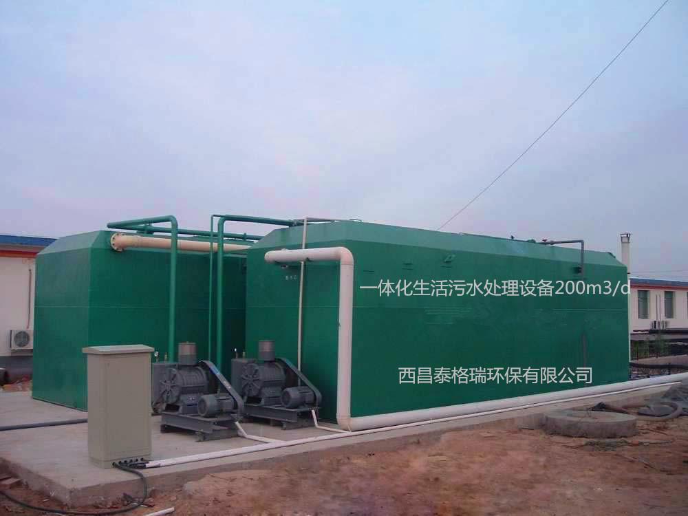 一体化城市生活污水处理设备